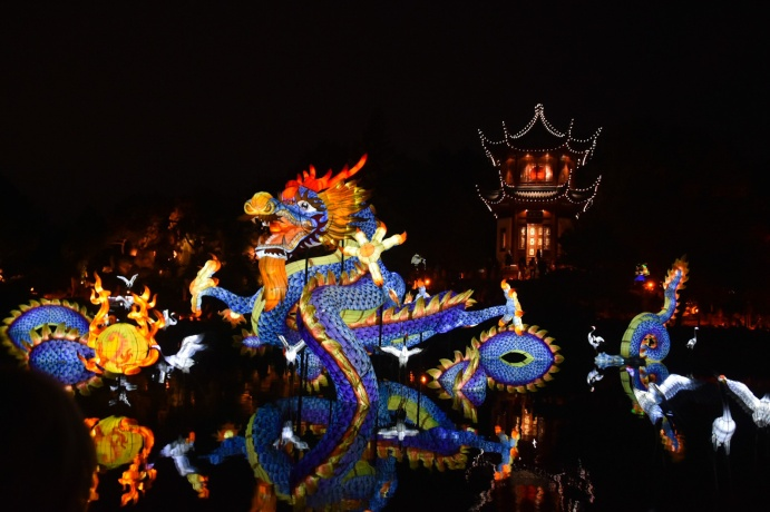 Montreal Botanical Gardens Chinese Lanterns dragon